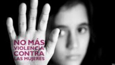 Photo of Retrospectiva de un país feminicida: violencia contra la mujer en El Salvador a un año del contexto de confinamiento por la COVID-19
