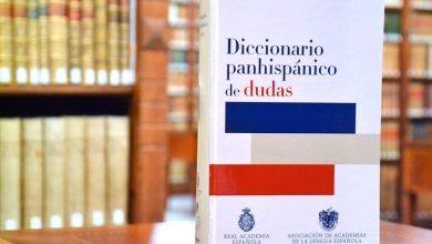 Photo of Escritura correcta de los cardinales